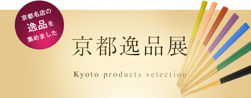 ������Ÿ Selection